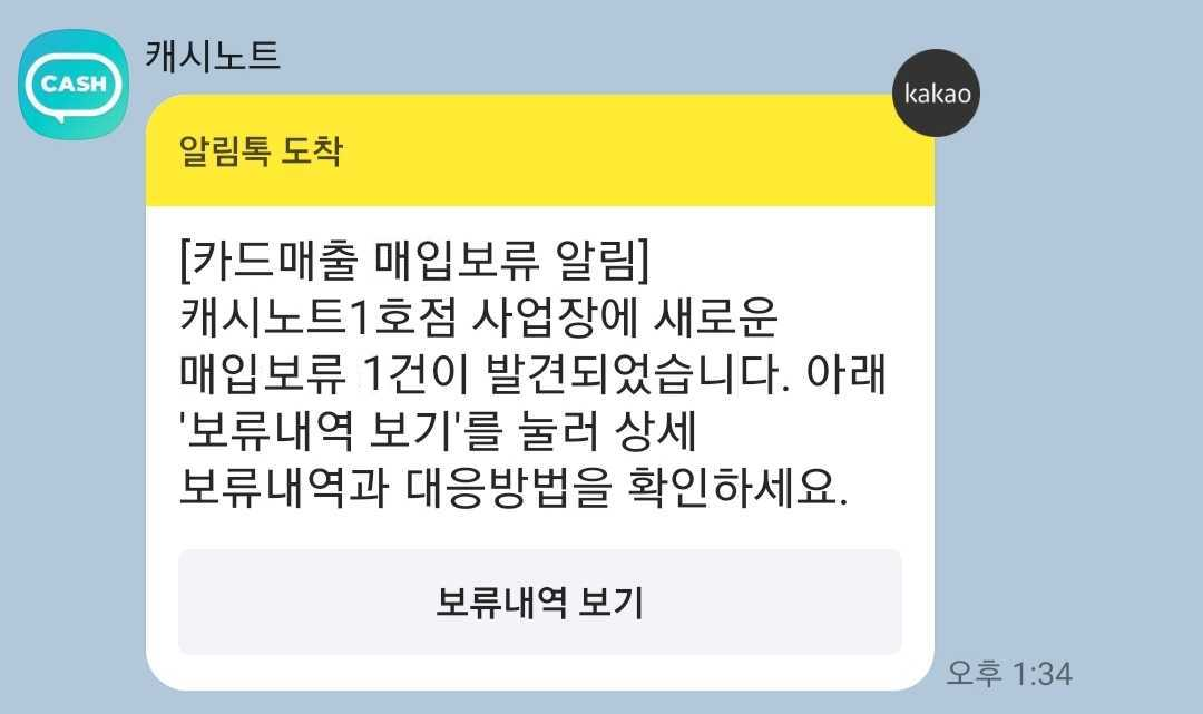Screenshot_20191126-204055_KakaoTalk.jpg